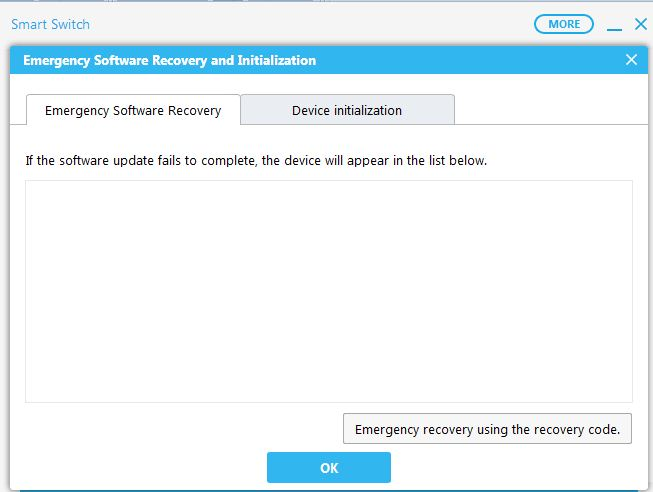 emergency software recovery interface